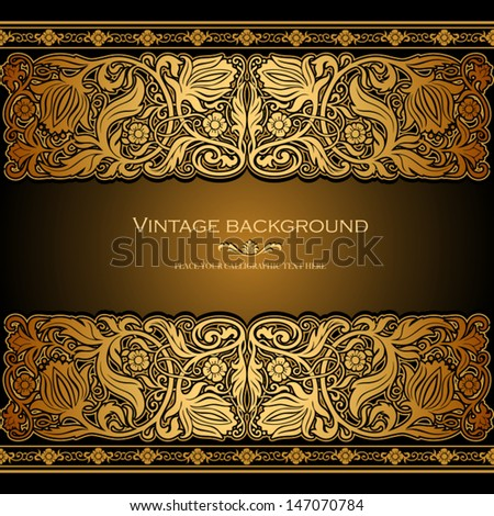 Vintage background, antique style invitation and greeting card, victorian golden ornament, baroque frame, beautiful retro brochure, ornate cover page, label, ornamental pattern template for design - stock vector