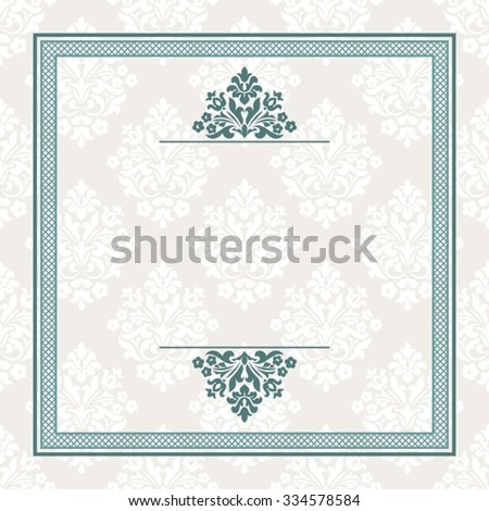Vintage background.  Floral pattern for invitations, birthday and greeting cards. - stock vector