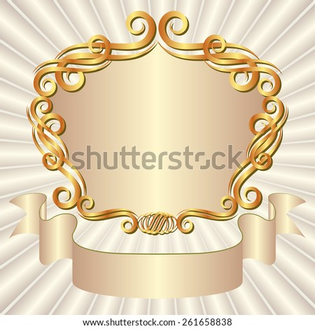 vintage background with decorative frame - stock vector