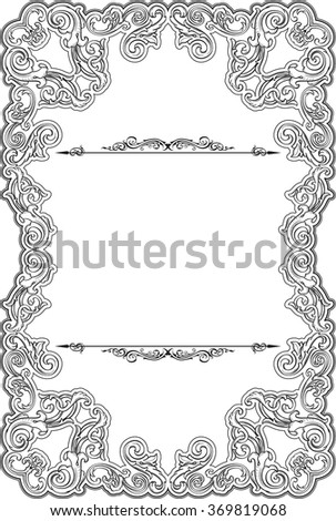 Vintage baroque greeting page isolated on white - stock vector