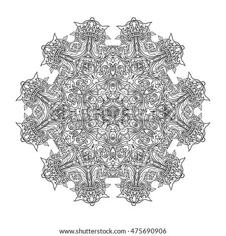Vintage Baroque Mandala Ornament Decorative Design Stock Vector