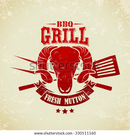 Vintage BBQ Grill Party - stock vector