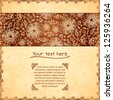 Vintage beige doodle flowers ornate background with text field - stock vector