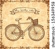 Vintage bicycle hand drawn vector card - stock photo