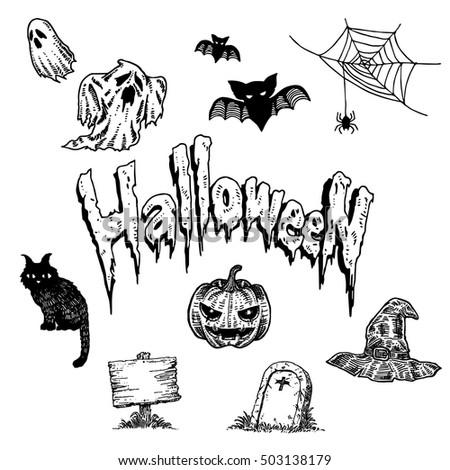 Vintage Black White Hand Draw Halloween Stock Vector 503138179 ...