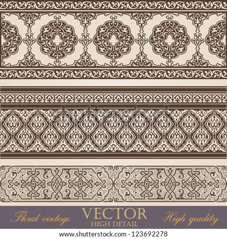 Vintage Border design elements collection.  Retro Floral ornament.  High Detailed. Super Quality Vector. - stock vector