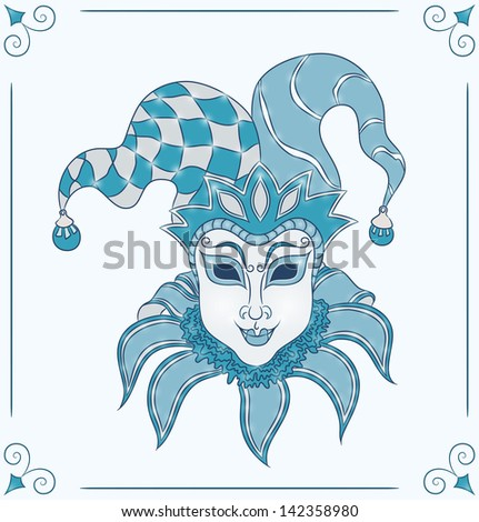 Vintage card for Mardi Gras. Decorative carnival venetian mask on blue background. Vector Illustration. - stock vector