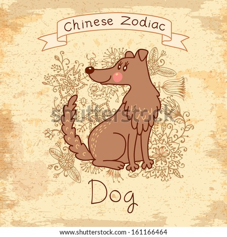 Vintage card with Chinese zodiac - Dog - stock vector