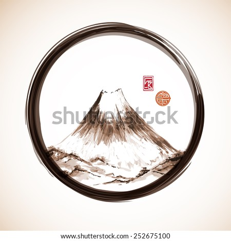 Vintage card with Fujiyama mountain in enso circle hand-drawn with ink in traditional Japanese style sumi-e. Sealed with decorative stylized stamps. Symbol of Japan - stock vector