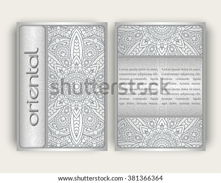 Vintage card with round floral ornament pattern. Decorative oriental templates for Brochure, Flyer or Booklet. Front page and back page, size A5. Elegant layout. Islam, Arabic, Indian, ottoman motifs. - stock vector