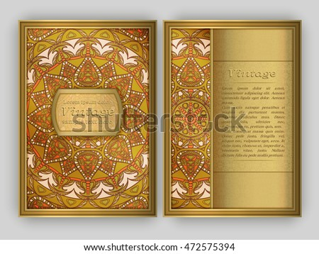 Vintage card with round floral ornament texture. Oriental templates for brochure, flyer, booklet. Front and back page, size A5. Indian or Arabic elegant layout. Pattern swatch included in file.