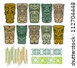 Vintage Carved Polynesian Tiki Totem Vector Idol Masks - stock vector