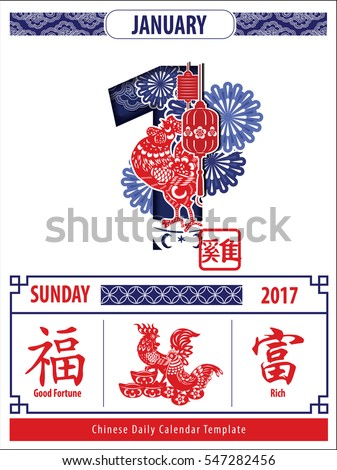 thumb1.shutterstock.com/display_pic_with_logo/2146...