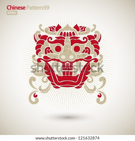 vintage Chinese pattern on Ivory Background - stock vector