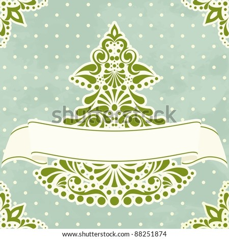 Vintage Christmas card with Christmas tree (eps10);  jpg version also available - stock vector