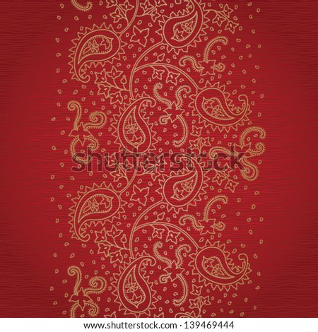 Vintage decorative border with lacy ornament. It can be used for decorating of invitations, cards and decoration for bags.
