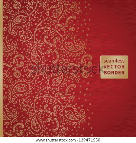 Vintage decorative border with lacy ornament. You can place your text in the empty frame. Template frame design for card. - stock vector