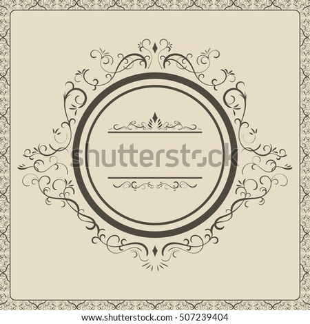 Vintage decorative vector frame with spirals, curves and stripe for your title.