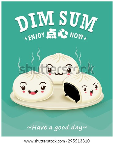 Vintage dim sum bun poster design. Chinese text means a Chinese dish of small steamed or fried savory dumplings containing various fillings, served as a snack or main course. - stock vector