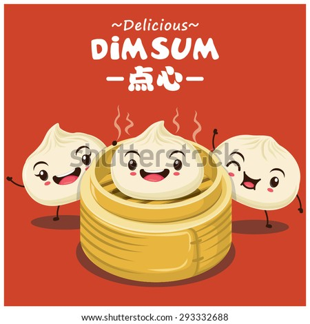 Vintage dim sum cartoon poster design. Chinese text means a Chinese dish of small steamed or fried savory dumplings containing various fillings, served as a snack or main course. - stock vector
