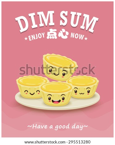 Vintage dim sum egg tart poster design. Chinese text means a Chinese dish of small steamed or fried savory dumplings containing various fillings, served as a snack or main course. - stock vector