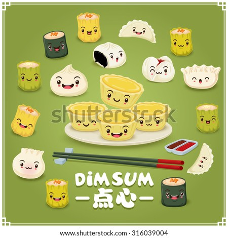 Vintage dim sum poster design element set. Chinese text means a Chinese dish of small steamed or fried savory dumplings containing various fillings, served as a snack or main course. - stock vector