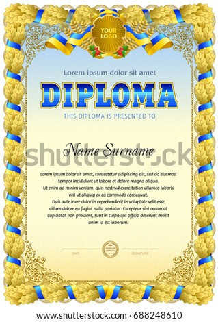 vintage diploma blank template with hard frame border oak leaves and ribbon its for