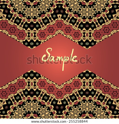 Vintage ethnic horizontal seamless banner in brown color. - stock vector