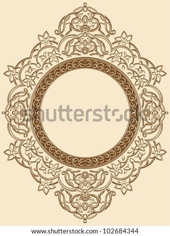 Vintage Floral Circle Ornament - stock vector