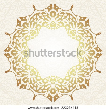 Vintage floral frame background. Traditional arabic motif border. Ottoman ornament frame.Victorian luxury style frame. Vector illustration.