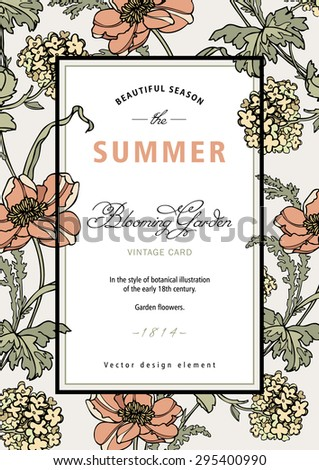 Vintage floral frame with mint poppies on a blue background. Vector illustration. - stock vector