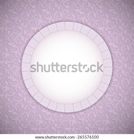 Vintage Frame Background. Vector Illustration EPS10 - stock vector