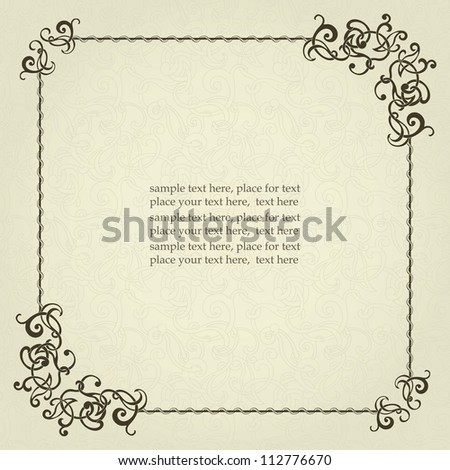 Vintage frame, elegant design, seamless abstract background. - stock vector