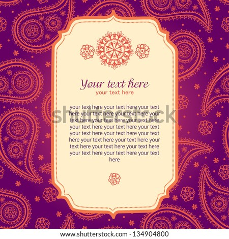 Vintage frame on oriental background with lace ornament. Seamless paisley texture. Indian ornament. - stock vector