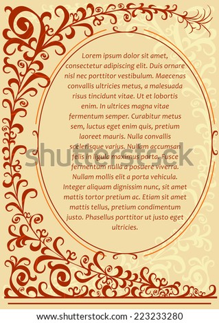 Vintage frame with floral ornament. Vector base for further editing with plenty of space for any text. Without gradients.  - stock vector