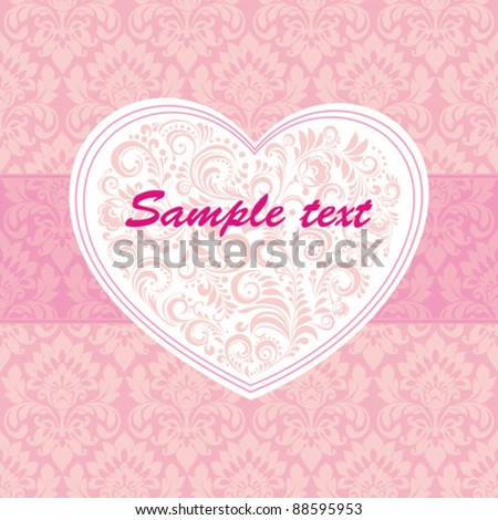 Vintage frame with hearts. Valentin`s Day card. Vector illustration. - stock vector
