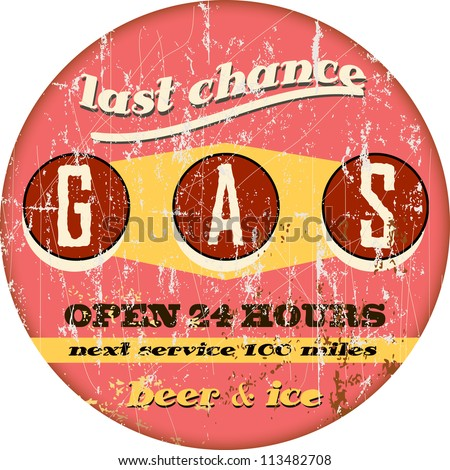 Vintage gas station sign, vector illustration - stock vector