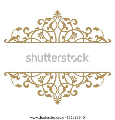 Vintage Gold Frame On White Background Stock Vector ...