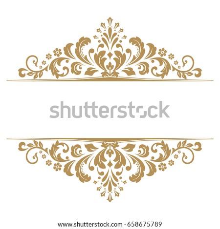 Vintage Gold Frame On White Background Stock Vector 658675789 ...