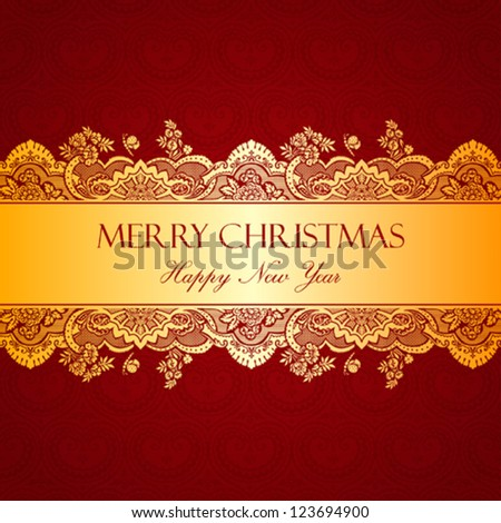Vintage Gold tape. Floral ornament.  Flourish pattern wallpaper. Retro background. Merry Christmas & Happy New Year. Vector. Copyspace. - stock vector