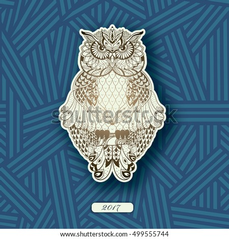 Vintage golden  OWL on seamless blue pattern of lines