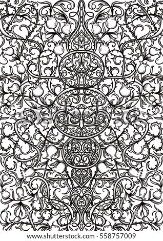 Vintage Gothic Pattern Floral Elements Black Stock Vector 558757009