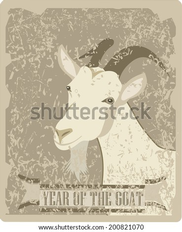 Vintage Greeting card. Chinese Zodiac. Chinese Animal astrological signs. Goat. - stock vector