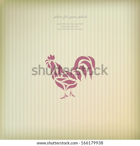 Vintage greeting card with chicken vector eps 10 - stock vector