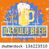vintage grungy beer sign or bar logo, vector illustration - stock vector