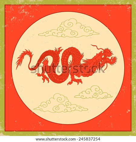 Vintage illustration of a red dragon - stock vector