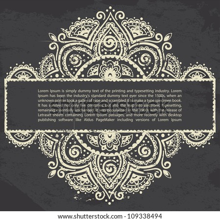 Vintage Indian ornament blank - stock vector