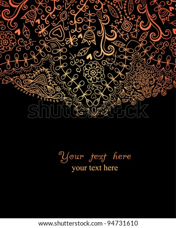 Vintage invitation card. Template frame design for card. Vintage Lace Doily.Can be used for packaging,invitations, Valentine's Day decoration,bag template, print for packet, cup. - stock vector