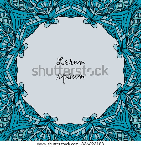 Vintage invitation card. Template frame design for card. Vintage Lace Doily.Elegant background with lace ornament and place for text. Floral elements, ornate background. Vector illustration. - stock vector