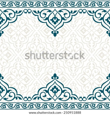 Persian Frame Stock Images, Royalty-Free Images & Vectors | Shutterstock